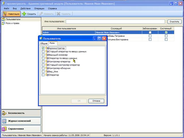 quickbooks online customer relationship management